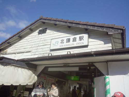 20121229鎌倉 (14)_R