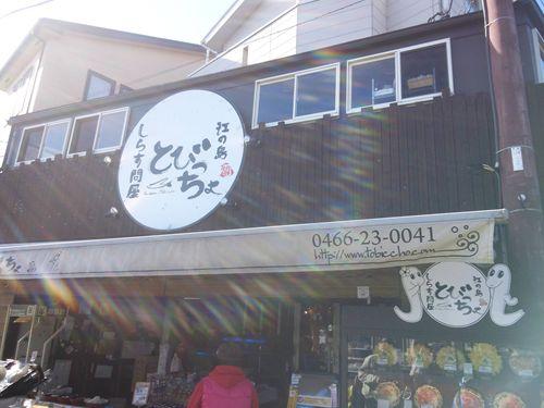 20121229鎌倉 (19)_R