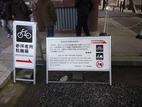 20121229鎌倉 (2)_R