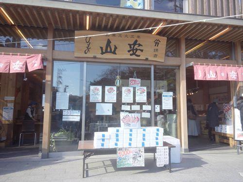 20121229鎌倉 (8)_R