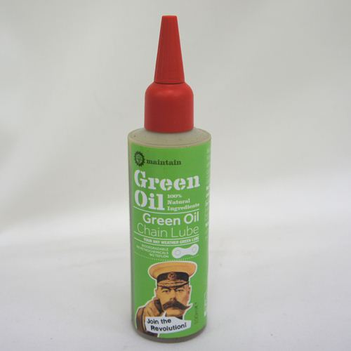 グリーンオイル オイル 870円(税込)