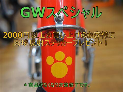 0426gw (1)_R