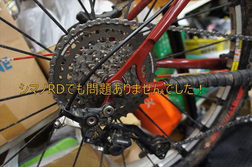 40T-(4)_R