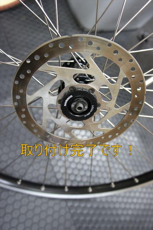 shimano-smrtad05-(2)_R