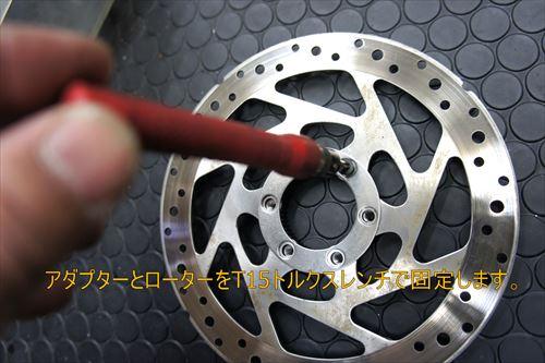 shimano-smrtad05-(7)_R
