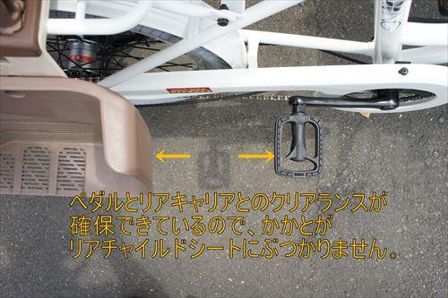 noisbike-(2)_R