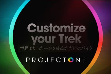 P1_Dexter_CustomizeYourTrek_JP