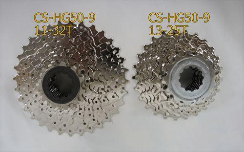 cs1332t-(8)_R