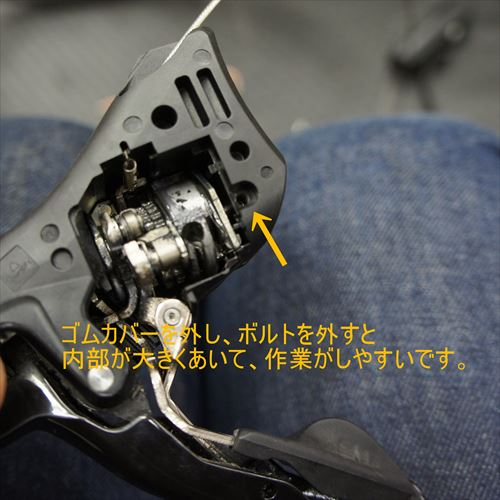 st5700-(4)_R