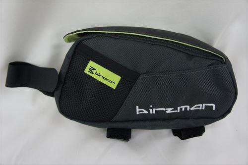 birzman-bellyb-(1)