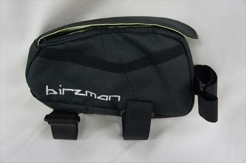 birzman-bellyb-(3)