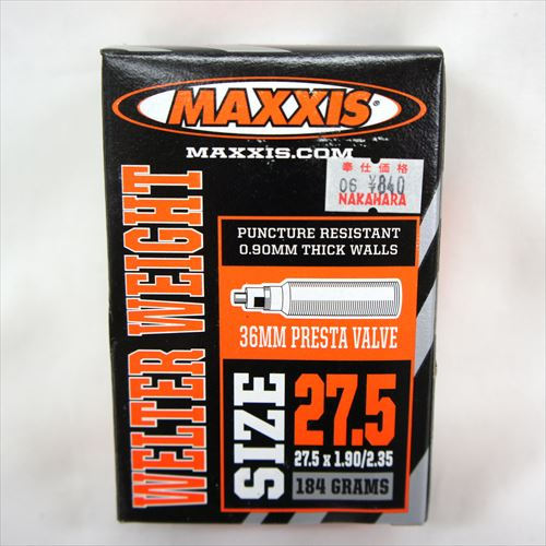 maxxis-welterweight-275-(1)