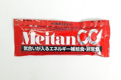 meitan-cc