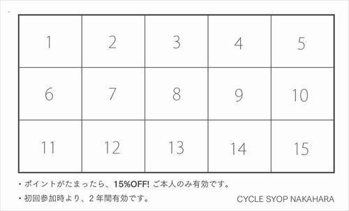iventcard-2_R