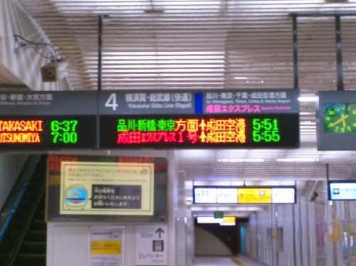 ①朝、横須賀線で (1)