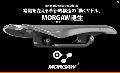 hd_morgaw001