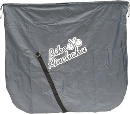 bikekinchaku-mini