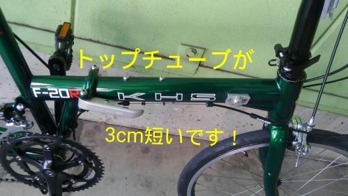photo_editor_1484976777827