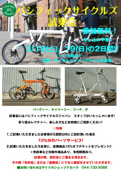 design-23